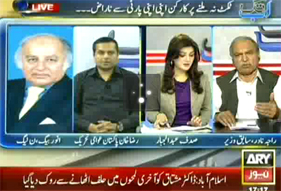 Ab Tak (Article 62 & 63 Being Implemented ?) – 2nd April 2013