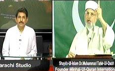 Dr Tahir-ul-Qadri with Dr Danish on ARY News (Neither article 62,63 are followed nor scrutiny being done)