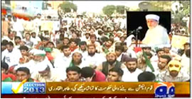 Geo News: Pakistan Awami Tehreek's Rally Against Corrupt Electoral System