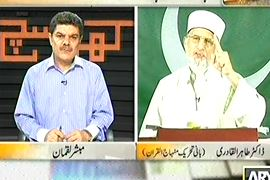 Dr Tahir-ul-Qadri's Exclusive Interview with Mubasher Lucman on ARY News (Ineligible Are Made Eligible)