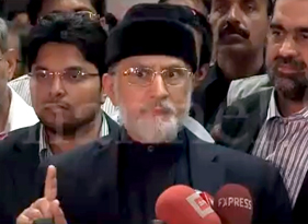Dr. Muhammad Tahir-ul-Qadri's Press Conference at Lahore Air Port