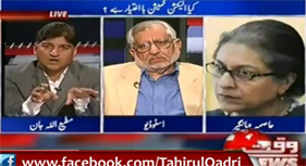 Dr Tahir-ul-Qadri's teaching about Article 62, 63 & ECP Role