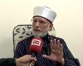 Dr Tahir-ul-Qadri's Interview on Dunya News From Birmingham New Bingley