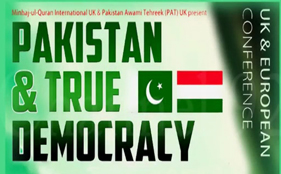 Overseas Pakistani's Speeches at Pakistan and True Democracy Conference UK
