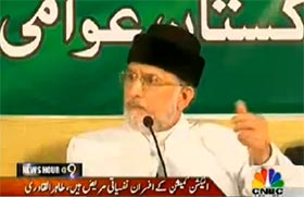 CNBC TV News Report: Tahir ul Qadri Back in Action