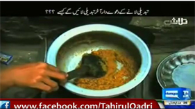 Jo Khawb Tha Lakhon Ankhon Ka Ye Wo To Pakistan Nahi