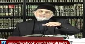 Politicians Ki Tarjihaat Pakistan Ki Baqa Nahi Hai - Dr Qadri