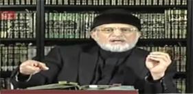 Corruption Ky Nizam Main Vote Dalna Gunah Hai - Dr Tahir-ul-Qadri