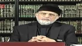 Is Nizam-e-Intakhab Ky Tehet Nizam-e-Adl Qaim Nahi Ho Sakta