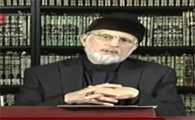 Aik Cror Inqilabi Karkun Tyar Kren - Dr Tahir-ul-Qadri