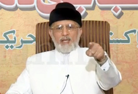 Dr Tahir-ul-Qadri's Speech at 11th May Sit-in