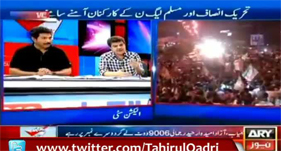 ARY News (12May): Dr Tahir-ul-Qadri's stance about Unconstitutional ECP 100% true (Mubasher Luqman)