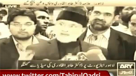 Dr.Tahir Qadri was Right About Elections 2013