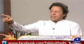 Imran Khan: Do you still believ SC will do Justice about rigging?