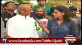 PTI workers admitting Dr Tahir-ul-Qadri's Demands of Scrutiny