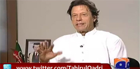 Imran Khan admitted again that Dr Tahir-ul-Qadri was right