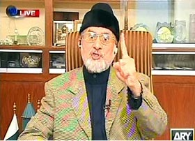 Dr Tahir-ul-Qadri's Exclusive Interview with Dr Danish on ARY News in Sawal Yeh Hai
