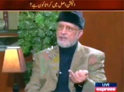 Dr Tahir-ul-Qadri's exclusive interview with Imran Khan on Express News in Takrar