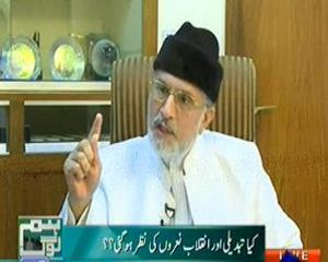 Dr Tahir-ul-Qadri's Exclusive Interview with Ali Mumtaz on Samaa TV in Hum Log
