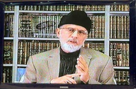Press Conference: Dr Tahir-ul-Qadri terms JIT report ludicrous & murder of justice