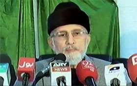 Justice for Model Town martyrs our goal till last breath: Dr Tahir-ul-Qadri addresses first anniversary of Model Town Massacre
