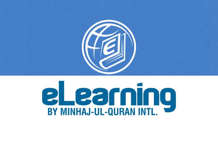 Minhaj Ul Arabia Pdf Download